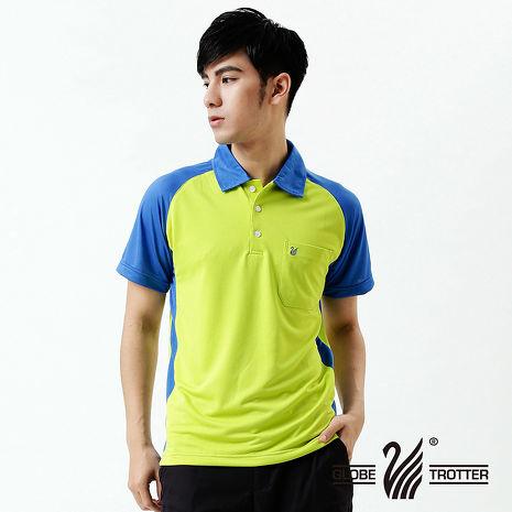 【遊遍天下】MIT 男款清爽抗UV吸濕排汗休閒POLO衫S122果綠