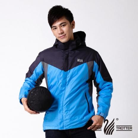 【遊遍天下】Globetex男款JIS90%羽絨防水透濕時尚撞色羽絨外套A064深藍/水藍
