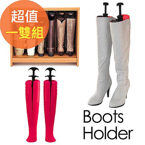 【佶之屋】伸縮長靴子鞋撐器/49cm (一雙組)