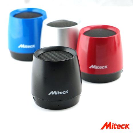 Miteck 航太多功能(可插卡)藍芽喇叭 BS208