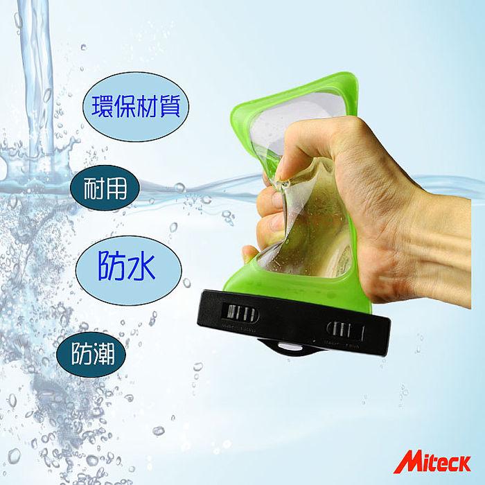 頸掛式手機萬用防水袋(溯溪,衝浪,浮潛,游泳適用)