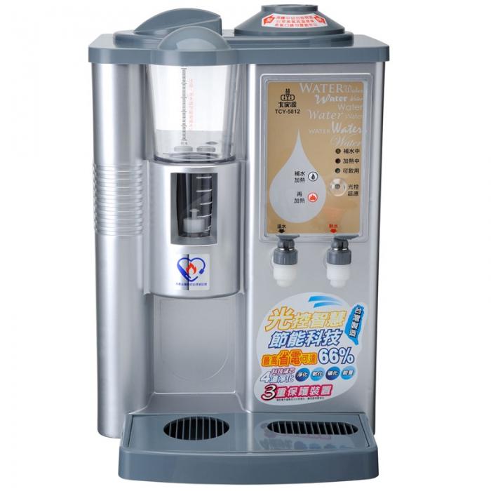 大家源TCY-5812光控全自動過濾溫熱開飲機