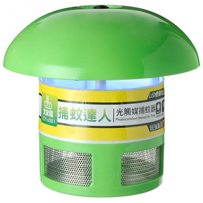 大家源TCY-6301捕蚊達人捕蚊器
