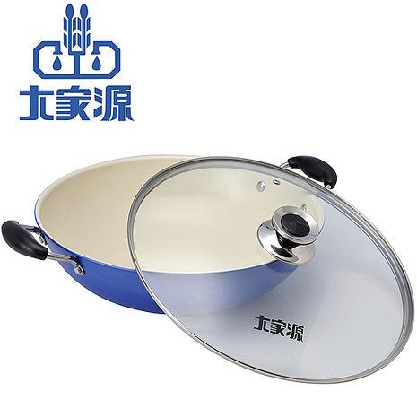 大家源福利品 34cm健康陶瓷炒鍋TCY-9334