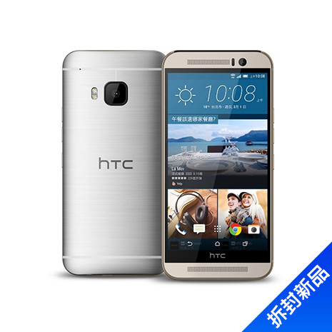 HTC One M9 32G/銀金【拆封新品】