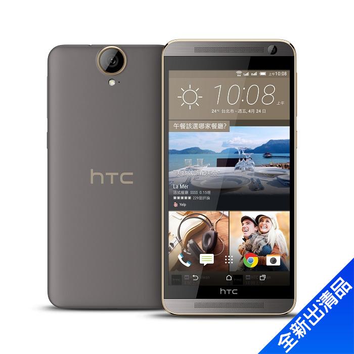 HTC One E9+ (E9 plus) 金【全新出清品】