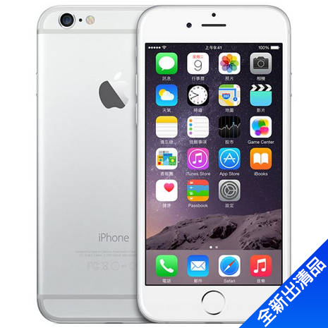 iPhone 6 Plus 64G (銀)【全新出清品】