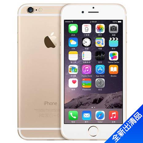 iPhone 6 64G(金)【全新出清品】