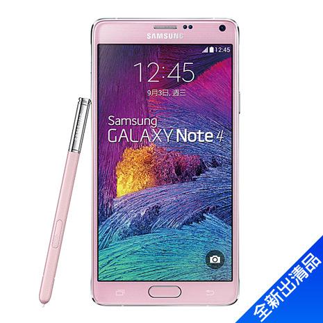 Samsung Galaxy Note4 32G (4G全頻)粉【全新出清品】