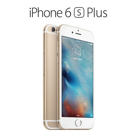 iPhone 6s Plus 32G(金)