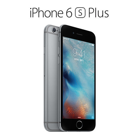 iPhone 6s Plus 64G(灰)