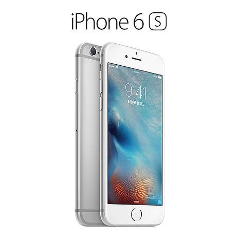 iPhone 6s 32G(銀)