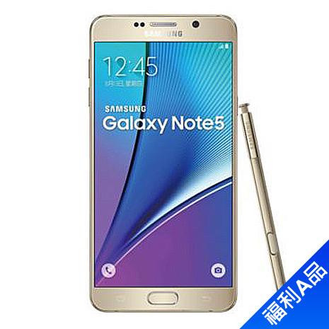 Samsung Galaxy Note 5 32G (金)【拆封福利品A級】