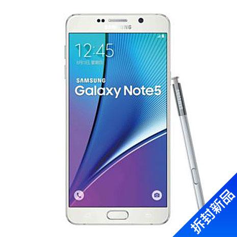 Samsung Galaxy Note 5 32G (白)【拆封新品】