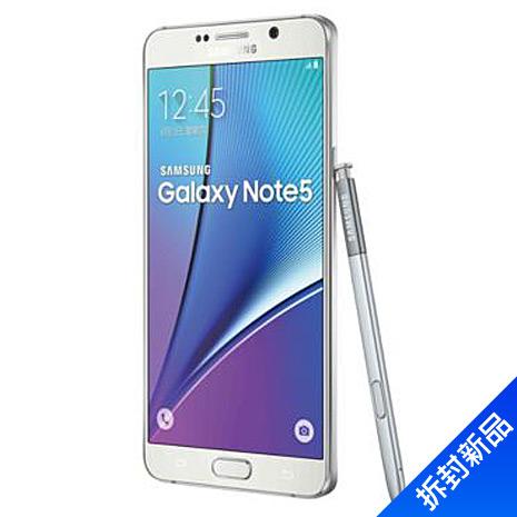 Samsung Galaxy Note 5  32G (白)【拆封福利品A級】