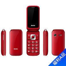 Benten W188雙卡雙待手機(紅)(3G)【拆封福利A品】