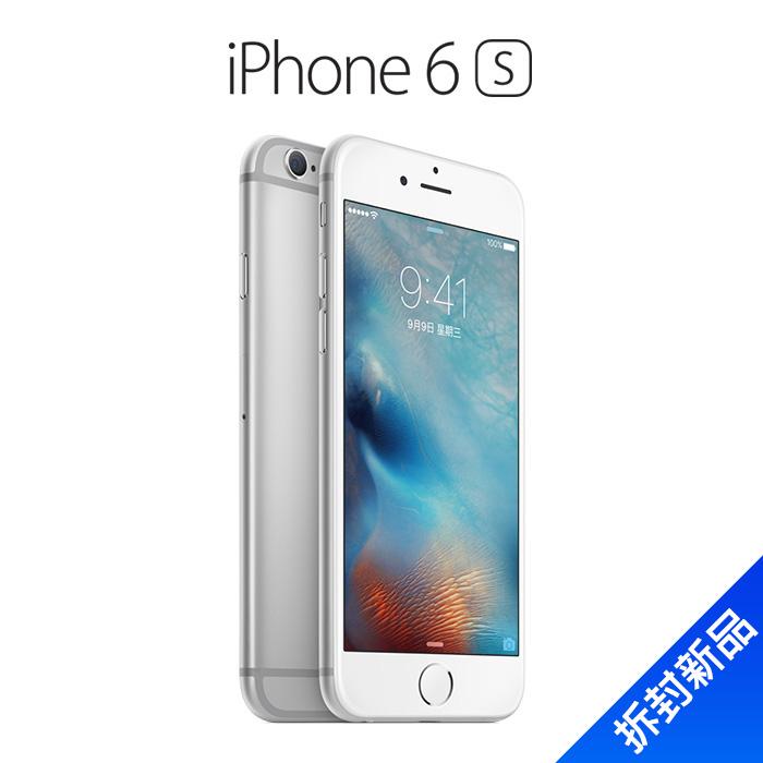 iPhone 6s 16G(銀)【拆封新品】