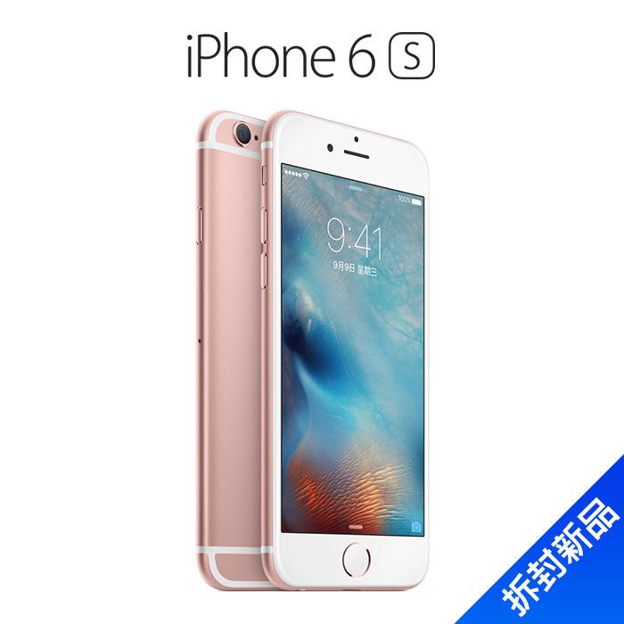 iPhone 6s 16G(玫瑰金)【拆封新品】