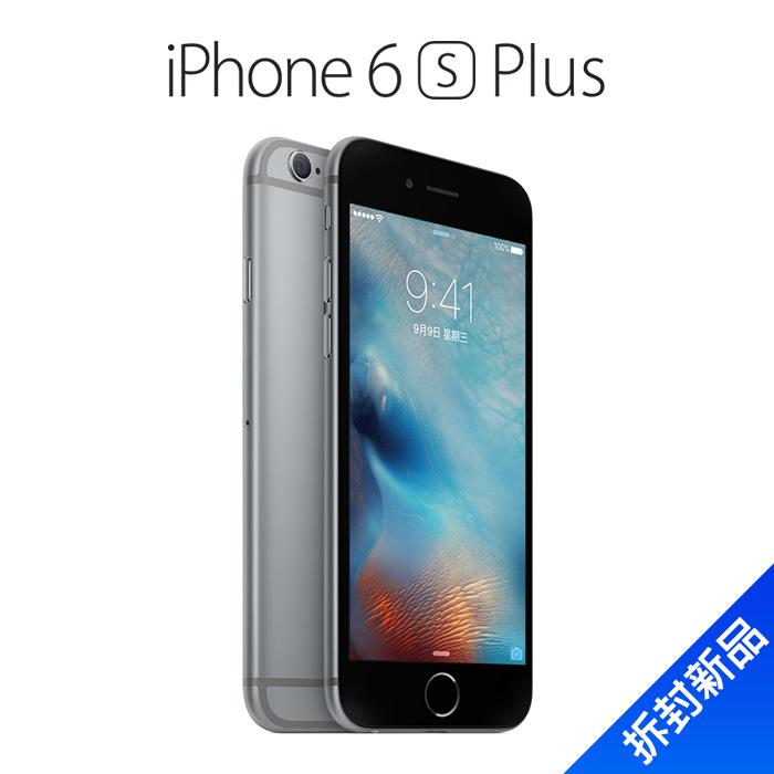 iPhone 6s Plus 128G(灰)【拆封新品】