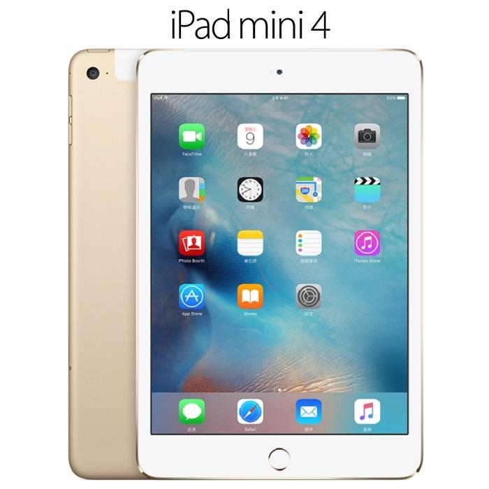 iPad mini 4 128G LTE版_金