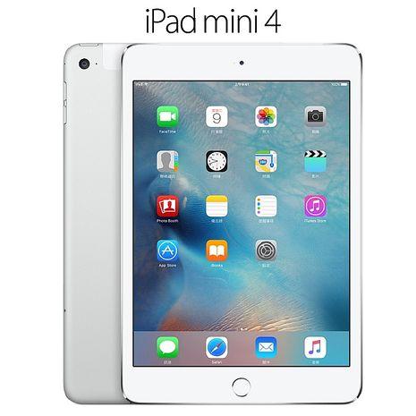 iPad mini 4 128G 銀 LTE版