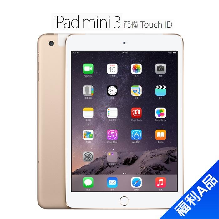 iPad mini 3 16G/LTE/金 展示機【拆封福利A品】