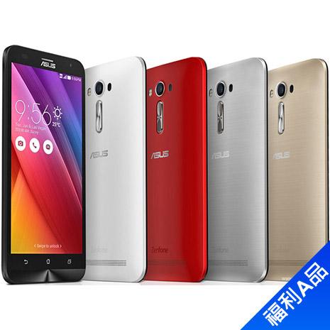 ASUS Zenfone2 Laser 5.5 ZE550KL_16G-(紅)(4G)【拆封福利A品】