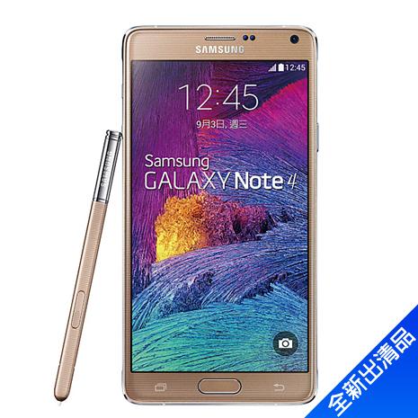 Samsung Galaxy Note4 32G (4G全頻)-金【全新出清品】