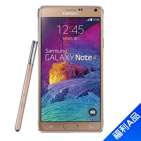 Samsung Galaxy Note 4 32G(4G全頻)金【拆封福利品A級】