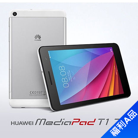 HUAWEI MediaPad T1 7.0 七吋平板電腦(WiFi)