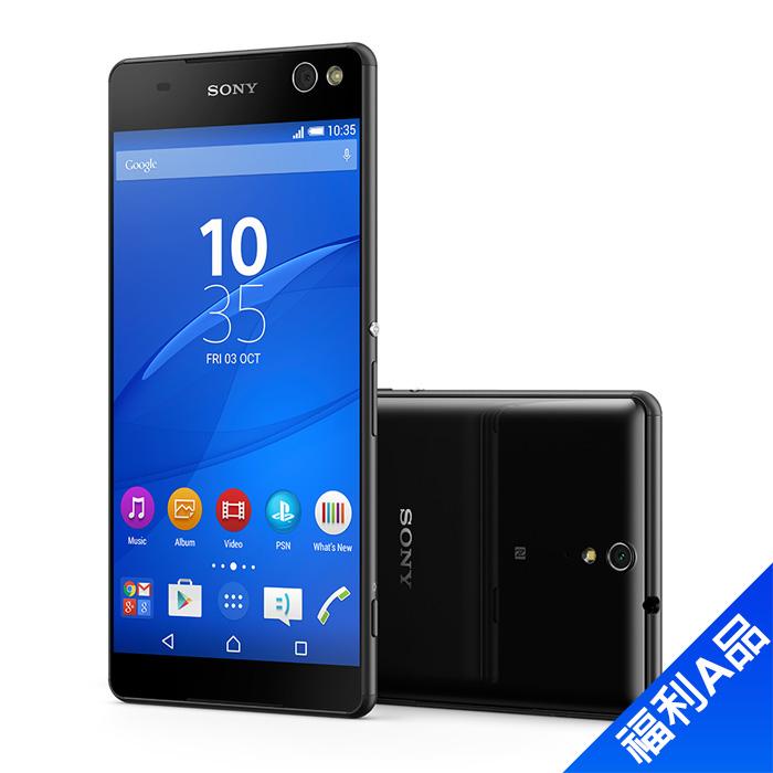 Sony Xperia C5 Ultra E5553-(黑)(4G)【拆封福利品A級】