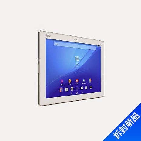 SONY Xperia Z4 Tablet SGP771_32G-(白)(4G)【拆封新品】