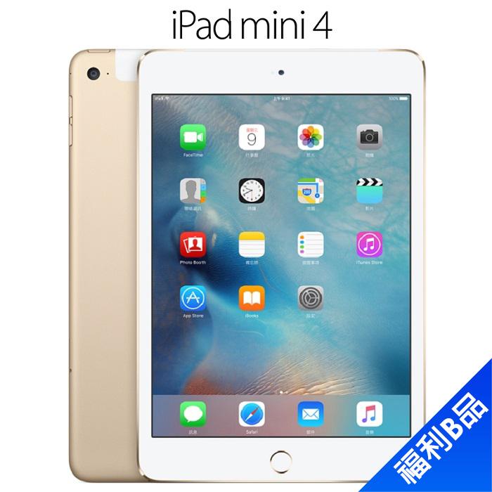 iPad mini 4 16G 金 LTE 展示機【拆封福利品B級】