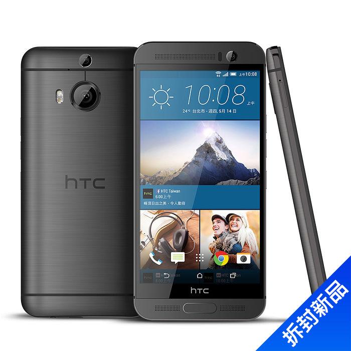 HTC One M9+ (M9 plus) 極光版 32G 深灰【拆封新品】