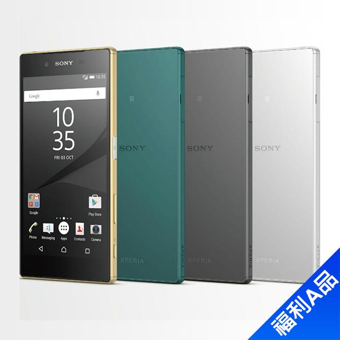 Sony Xperia Z5 E6653-(黑)【拆封福利品A級】