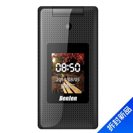Benten W850雙卡雙待翻蓋機(黑)(3G)【拆封新品】
