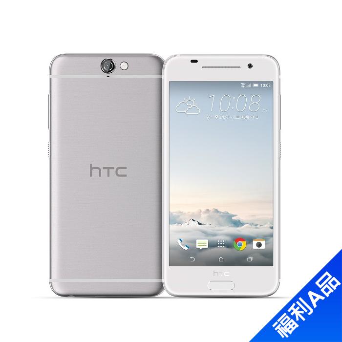 HTC One A9 16G/銀【拆封福利品A級】