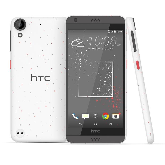 HTC Desire 530 16G/星彩白