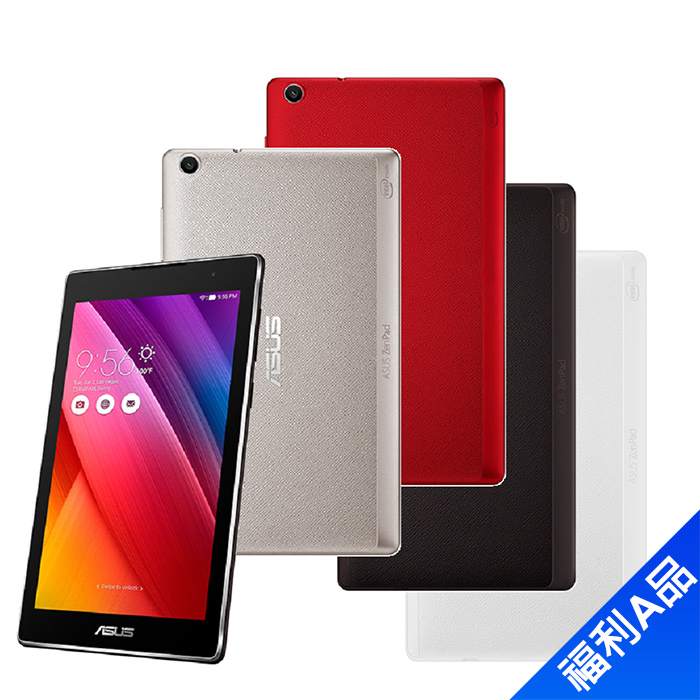 ASUS ZenPad Z170CX(白)(WiFi)【拆封福利品A級】