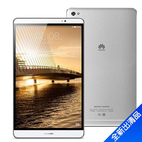 Huawei Mediapad M2 16G-(銀)【全新出清品】