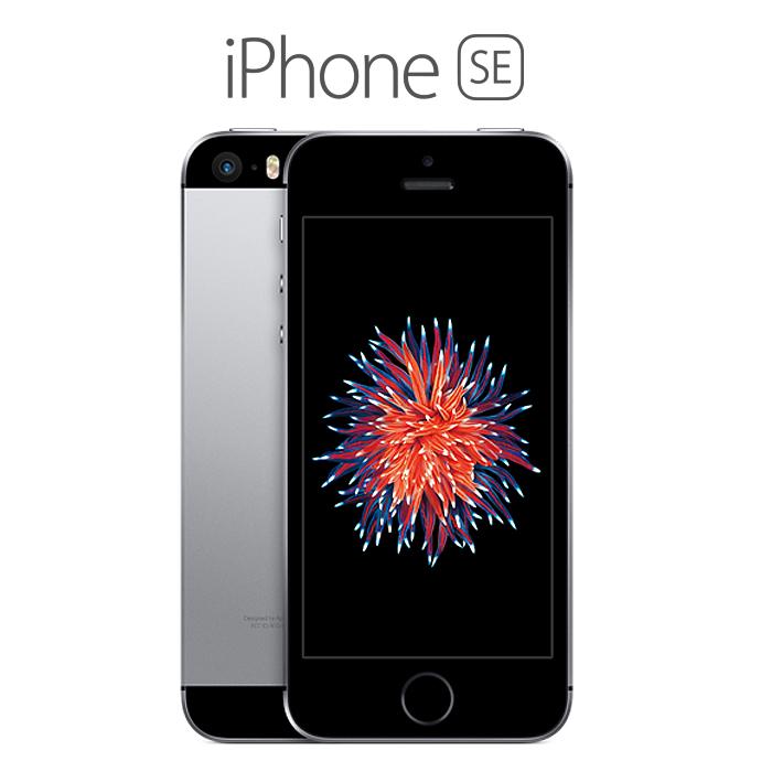 APPLE iPhone SE 64G(太空灰)(4G)