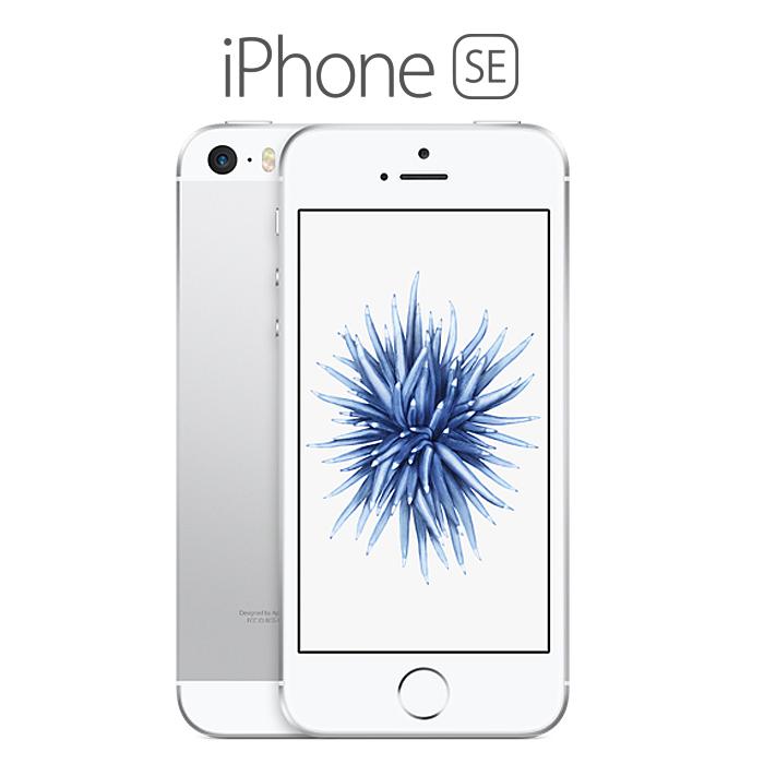 APPLE iPhone SE 64G(銀)(4G)