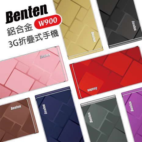 Benten W900-(香檳金)(3G)