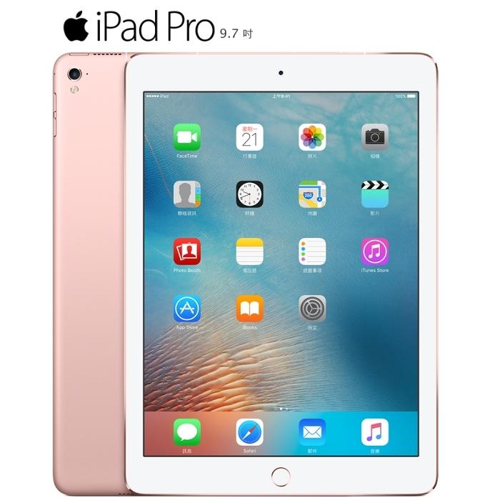 iPad Pro 9.7吋 32G 玫瑰金 LTE版