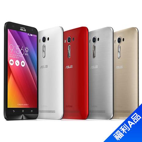 ASUS Zenfon2 Laser 5.5 ZE550KL_32G-(紅)【拆封福利品A級】