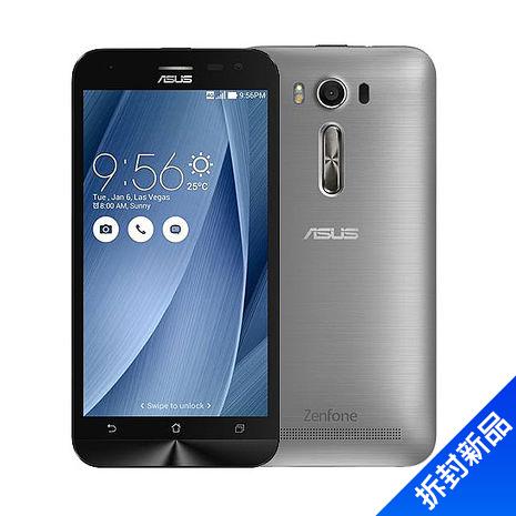 ASUS Zenfon2 Laser 5.5 ZE550KL_32G-(髮絲灰)【拆封新品】