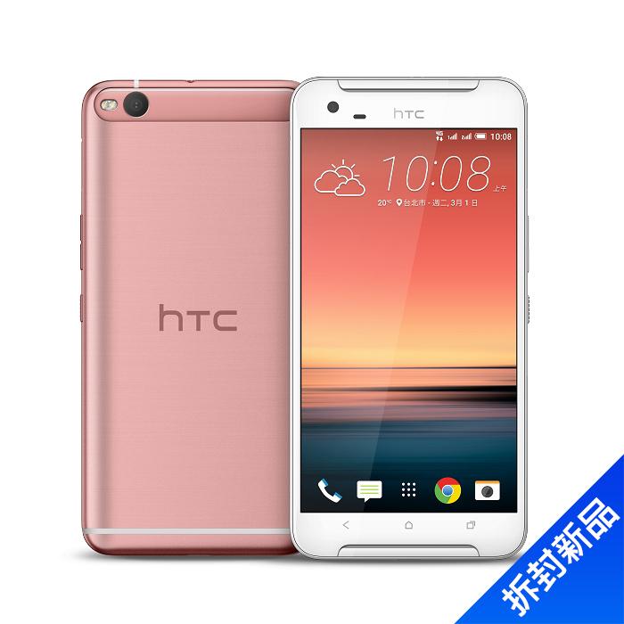 HTC One X9 32G/粉【拆封新品】