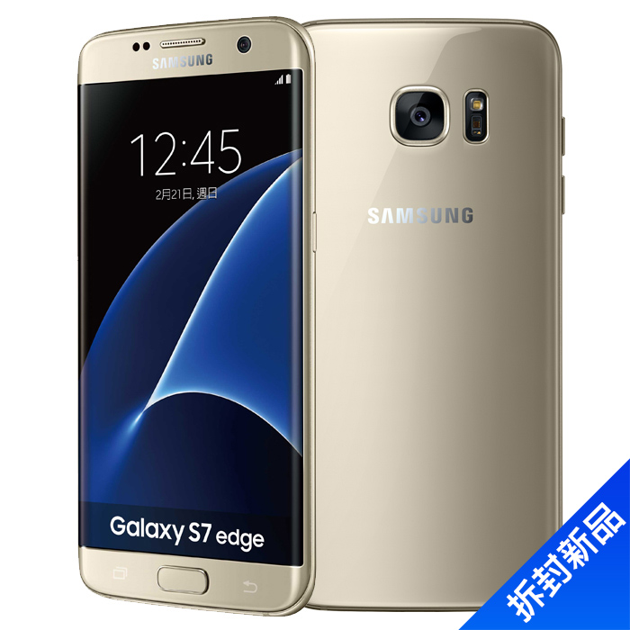 Samsung Galaxy S7 Edge 32G/金【拆封新品】