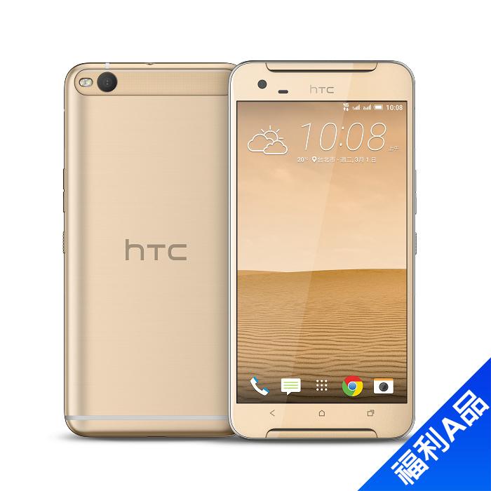 HTC One X9 32G/金【拆封福利品A級】