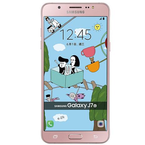 Samsung Galaxy J7 (2016) J710(粉)(4G)